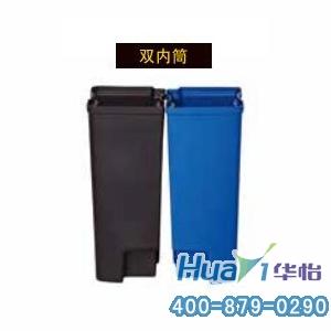 乐柏美|双内筒|slimjim不锈钢踏板式垃圾桶